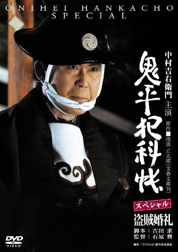 鬼平犯科帳 (テレビドラマ)の画像 p1_18