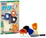 Iwako Eraser Set Baseball
