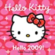 Hello Kitty 2009 Mini Calendar