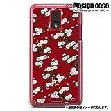 HTC J ISW13HTハード ケース カバー ジャケット/1189_和風-桜-赤/CR