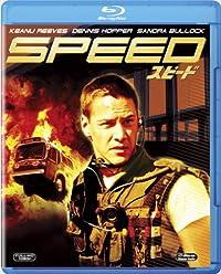 スピード 2枚組ブルーレイ&DVD&デジタルコピー (初回生産限定) [Blu-ray]