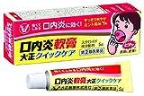 【指定第2類医薬品】口内炎軟膏大正クイックケア 5g ランキングお取り寄せ