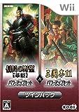 echange, troc Nobunaga no Yabou: Kakushin with Power-Up Kit (w/ Sangokushi XI)[Import Japonais]