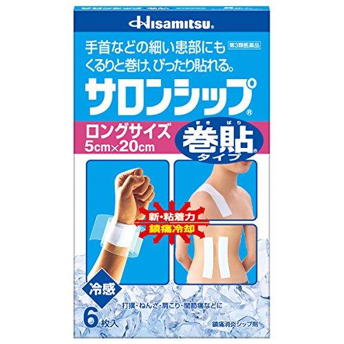 【第3類医薬品】サロンシップ巻貼タイプロングサイズ 6枚