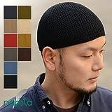 Nakota ( ナコタ ) シームレス コットン イスラム帽 イスラムワッチキャップ 日本製 帽子 ワッチキャップ ビーニー