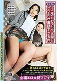 女上司のミニスカむっちり太腿とケツ肉が卑猥すぎる件/アロマ企画 [DVD]