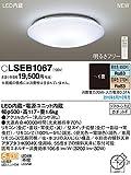 パナソニック照明器具(Panasonic) Everleds LEDシーリングライト【~6畳】 調色・調光タイプ LSEB1067