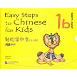 img - for Easy Steps to Chinese for Kids (1b) WORD CARDS (Chinese Edition) book / textbook / text book