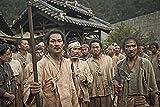 Image de Kundo [Blu-ray]
