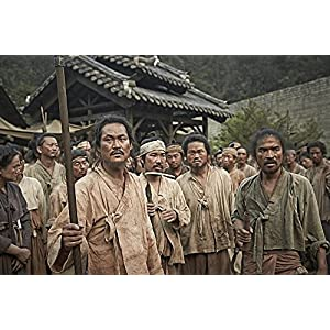 Kundo [Blu-ray]