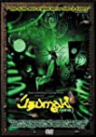 Uzumaki - DVD
