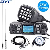 QYT KT-980 PLUS High Power Mobile Radio 75W(VHF)/ 55W(UHF) Vehicle Transceiver Dual band Quad Standby+Programming Cable with CD+Antenna + Car Clip RB-400 + 5m Cable