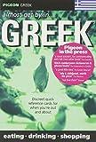 Pigeon Greek: Almost Get by in...Greek