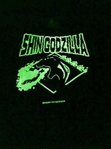怪獣Tシャツ シン・ゴジラ 赤 サイズ:L