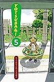 Yotsuba !, Vol. 5