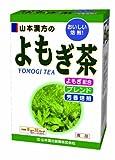 山本漢方製薬 よもぎ茶 8gX32H