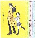 リコーダーとランドセル コミック 1-4巻 セット (バンブーコミックス)