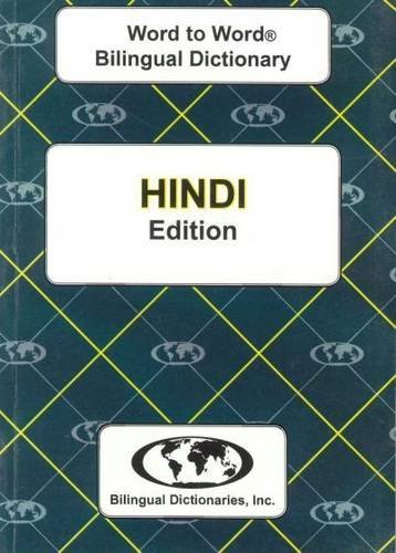 how to arrange words in hindi dictionary