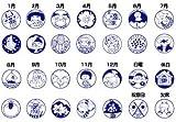サンビー 学校用ゴム印 出席印28本セット EX-101