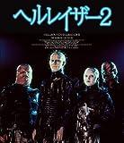 ヘルレイザー2(Blu-ray Disc)
