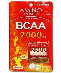マルマン アミノマイスター BCAA 25粒