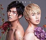 衝動(初回生産限定盤A)(DVD付)