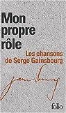 Coffret Folio \'Mon propre rôle\' - Gainsbourg - 2 volumes - L\'intégrale des Paroles par Serge Gainsbourg