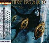 Inner Circle of Reality by Time Requiem [Music CD]