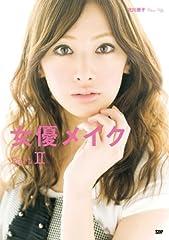 女優メイク PartII