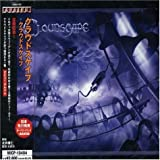 Cloudscape by Marquee Inc. Japan (2004-12-16)