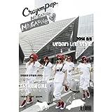 Crayon Pop シングル - Uh-ee (韓国版) (韓国盤)
