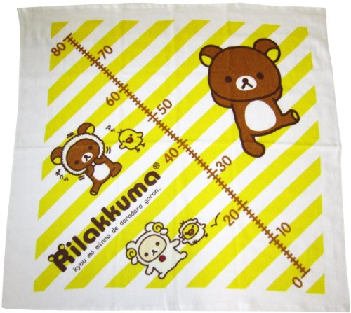 Rirakkuma Hot water raising towel 80x80cm 1550-40017 Yellow - 1
