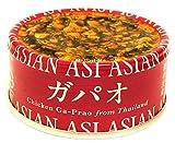 マルハニチロ アジアン味 ガパオ 55g缶