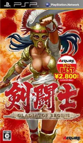 剣闘士 グラディエータービギンズ ACQUIRE the Best