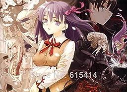 Anime family 535 Fate Stay Night Saber - Japan Anime Cute Art 24\