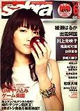 sabra (サブラ) 2008年 06月号 [雑誌]