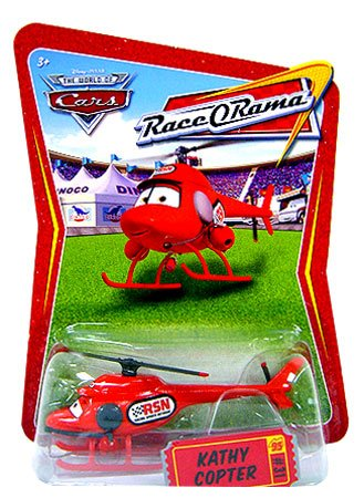 Disney Pixar Cars RaceORama Kathy Copter [Toy]