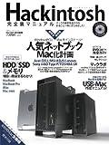 Hackintosh完全裏マニュアル (100%ムックシリーズ)