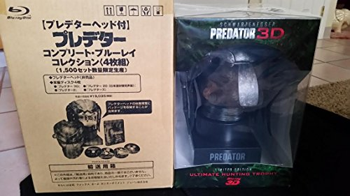 Predator 3D Blu-Ray Ultimate Hunting Trophy Limited Gift Set