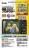 Kenko 液晶保護フィルム 液晶プロテクター Nikon COOLPIX A900用 KLP-NCPA900