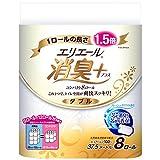 エリエール 消臭+(プラス) トイレットティシュー ダブル(37.5m) コンパクト8ロール(1.5倍巻き) フレッシュクリアの香り パルプ100%