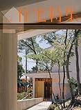 サムネイル:住宅特集、最新号(2010年7月号)