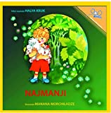 Najmanji | The Littlest One (Serbian Edition)