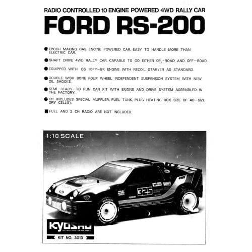 Kyosho FORD RS200 1/10 gas car instruction manual #3013