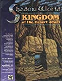img - for Kingdom of the Desert Jewel (Shadow World Exotic Fantasy Role Playing Environment, Stock No. 6007) book / textbook / text book