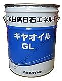 JX日鉱日石 ギヤオイル GL-4  90 (自動車用最高級ギヤオイル) 20Lペール缶