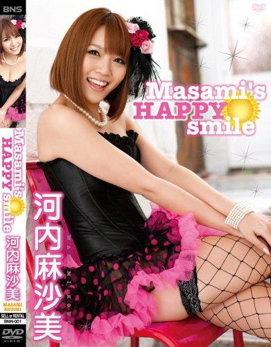 河内麻沙美/Masami's HAPPY smile [DVD]