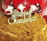 クリスマスケーキ さくさくチーズのシフォンケーキ 【ハンプティ・ダンプティ 】 ランキングお取り寄せ