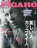 madame FIGARO japon (フィガロ ジャポン) 2014年 01月号 [雑誌]