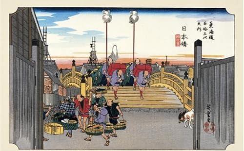 歌川広重 東海道五拾三次 図書カード55枚セット豪華ホルダー入りが販売されてる!!